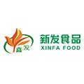 湖南新发食品有限公司