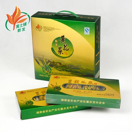 伟德国际送彩金54(礼盒)