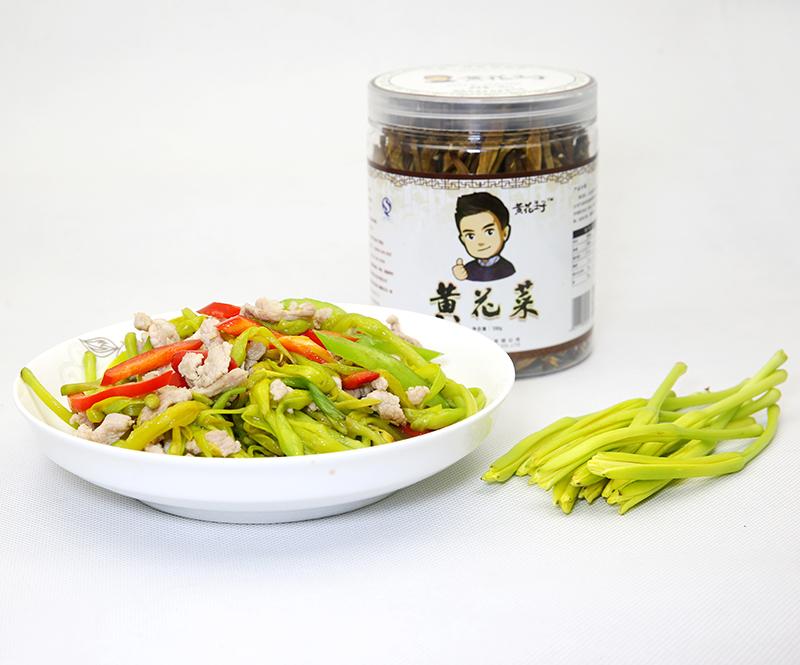 伟德国际送彩金54青椒肉丝-1